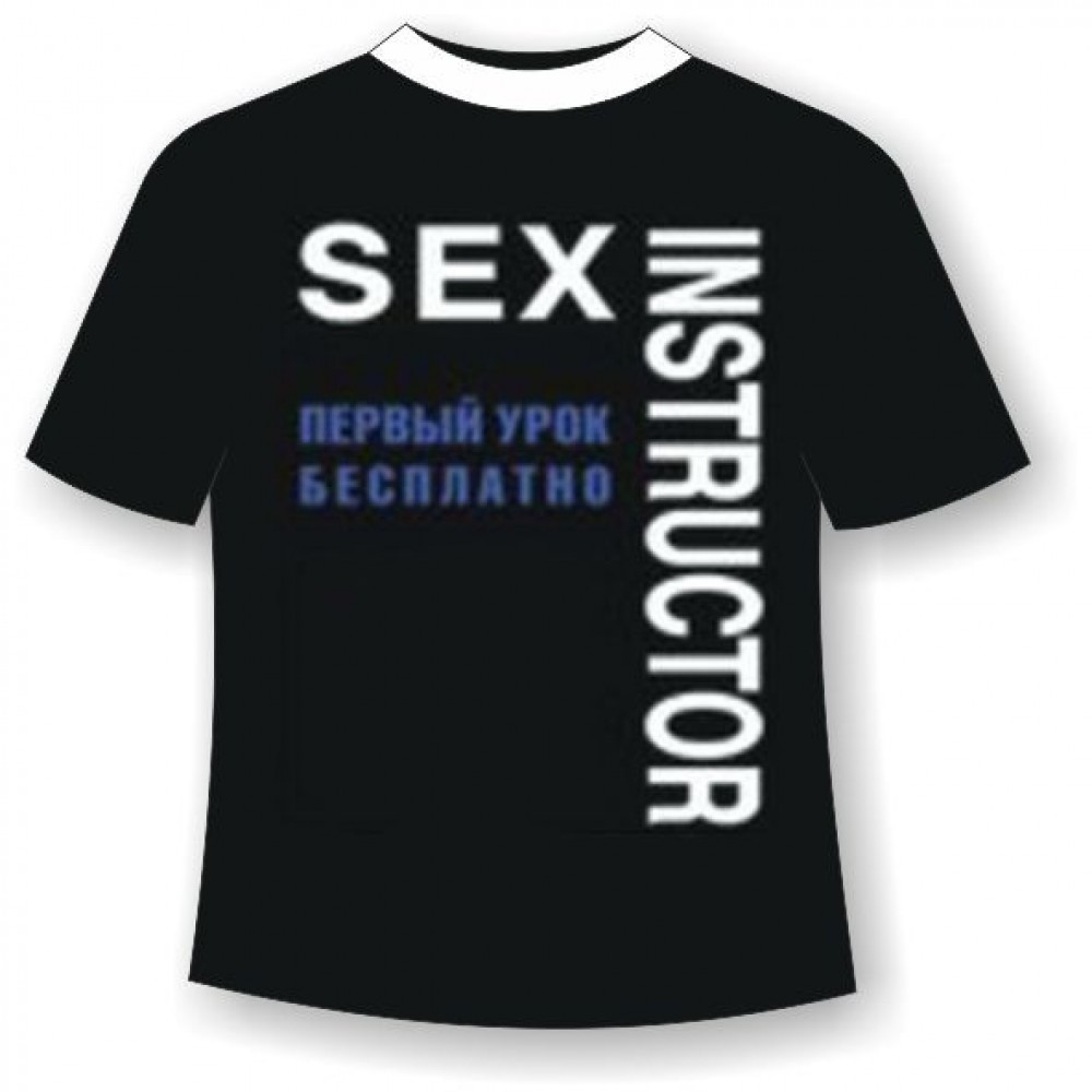 Секс инструктор кто это