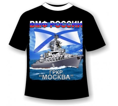Футболка ВМФ - Черноморского флота