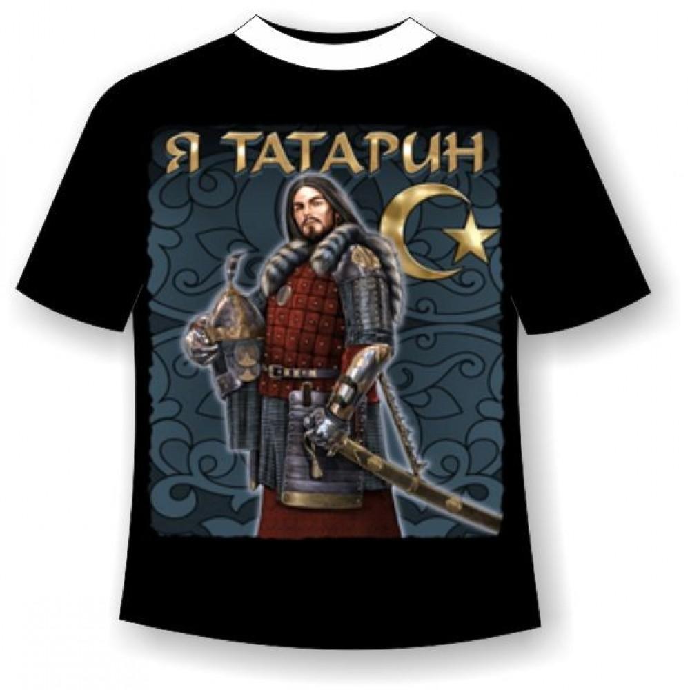 Фото с надписью татары, открытки