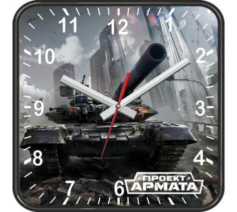 Настенные часы Армата