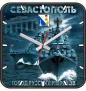 Настенные часы Севастополь 441