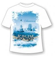 Подростковая футболка Севастополь гравюра
