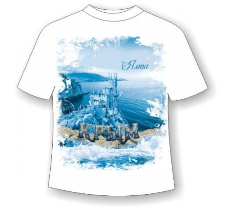 Подростковая футболка Ялта гравюра