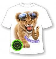Подростковая футболка Классно