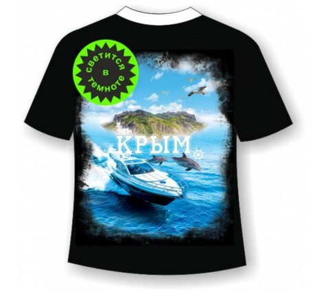 Подростковая футболка Крым катер