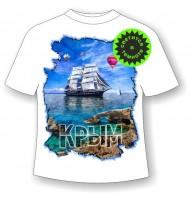 Подростковая футболка Крым лагуна