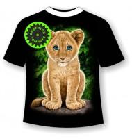 Подростковая футболка Львенок 982