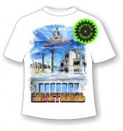 Подростковая футболка Севастополь Херсонес 946