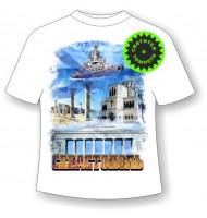 Подростковая футболка Севастополь Херсонес