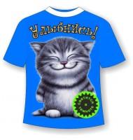 Подростковая футболка Улыбнись 953