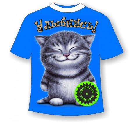 Подростковая футболка Улыбнись светящаяся в темноте