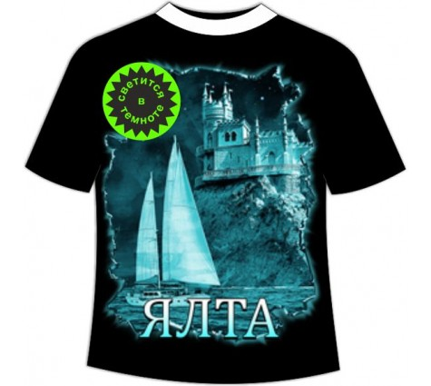 Подростковая футболка Ялта ночная
