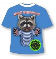 Подростковая футболка Давай обнимемся