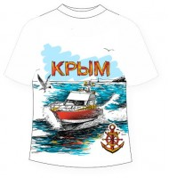 Подростковая футболка Катер 103