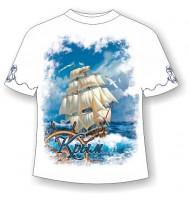 Подростковая футболка Крым-парусник 711