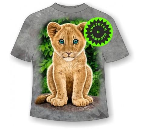 Подростковая футболка Львенок ММ 982
