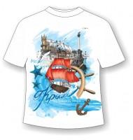Подростковая футболка Услышать море
