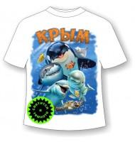 Подростковая футболка Веселые рыбки