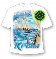 Подростковая футболка Крым регата 1167