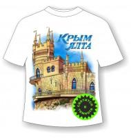 Подростковая футболка Ласточкино гнездо 1172