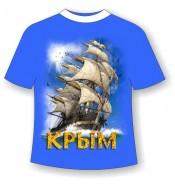 Подростковая футболка Крым-Бригантина №446