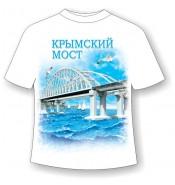 Подростковая футболка Крымский мост