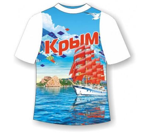Подростковая футболка Алые паруса
