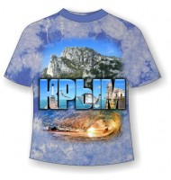 Подростковая футболка Крым Волна 757 (MM)