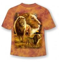 Подростковая футболка Прайд со львами ММ 791