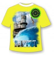 Подростковая футболка Ялта волна