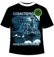 Подростковая футболка Город русских моряков 441