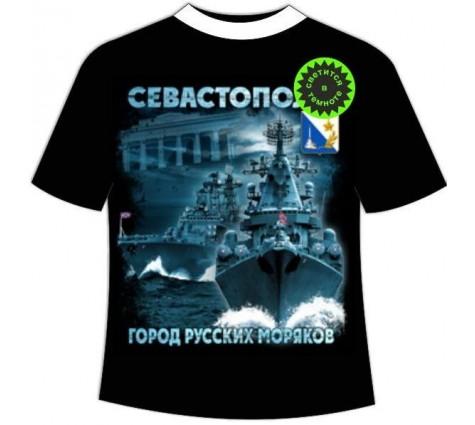 Подростковая футболка Город русских моряков светящаяся в темноте