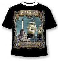 Подростковая футболка Легендарный Севастополь №305