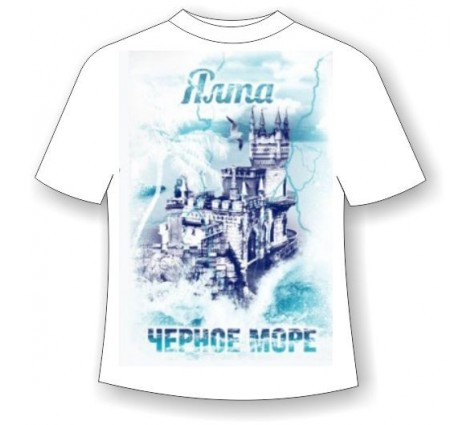 Подростковая футболка Ялта