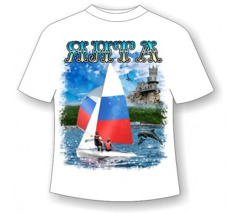 Подростковая футболка Ялта-парус