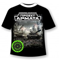Подростковая футболка Армата светящаяся в темноте