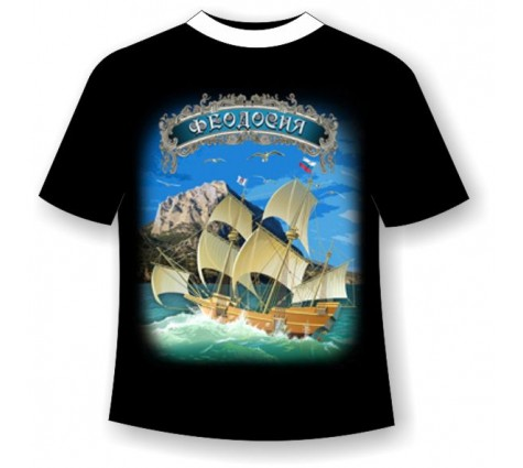 Подростковая футболка Феодосия №519