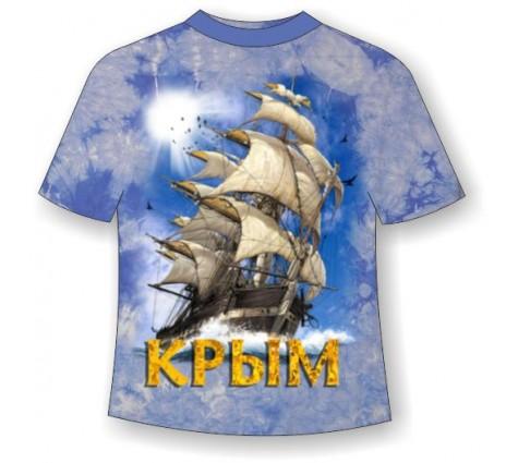 Подростковая футболка Крым-Бригантина ММ 446