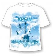 Подростковая футболка Севастополь Чайки