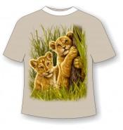 Подростковая футболка со львятами 796