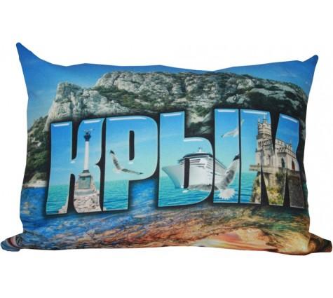 Подушка Крым Волна