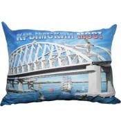 Подушка Крымский мост 918