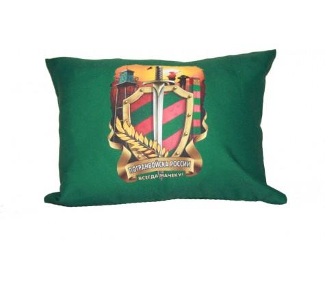 Подушка Погранвойска