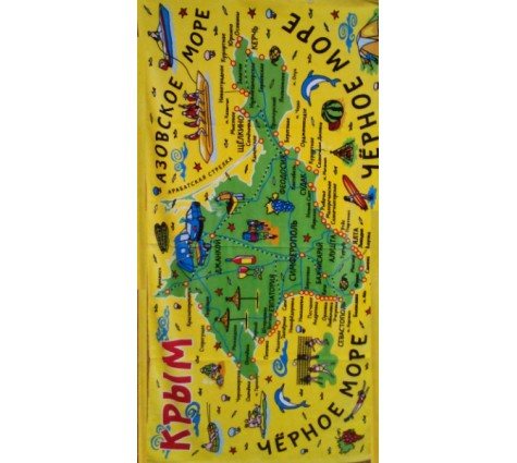 пляжное полотенце с картой крыма