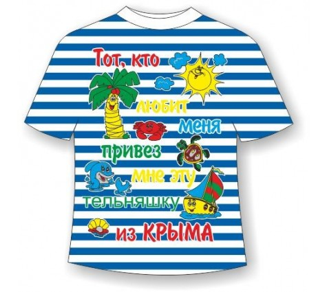 Детская полосатая футболка Из Крыма