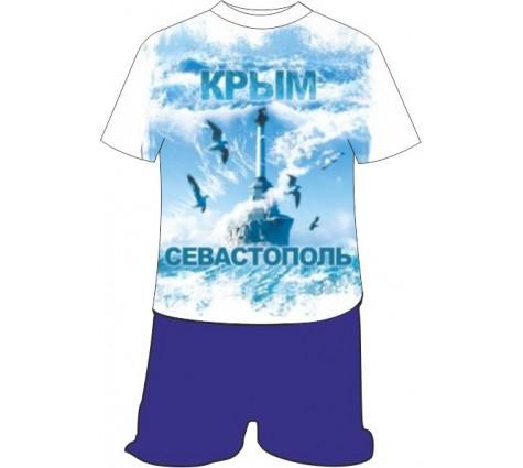 Детский костюмчик Севастополь-Чайка