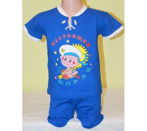 Детский костюм Настоящий моряк.  Цвет синий