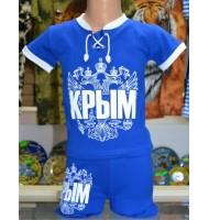 Детский костюмчик Крым - Россия