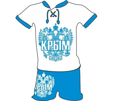 Детский костюмчик Крым - Россия (Бело-бирюзовый)