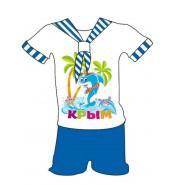 Детский костюмчик Крым дельфин